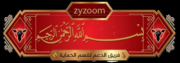 zdqSV3l.png