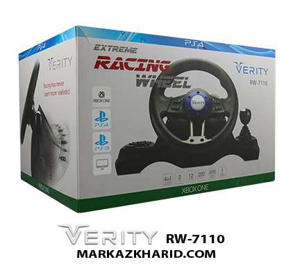 VERITY-RW-7110-1.jpg