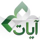 ayat_logo2.png