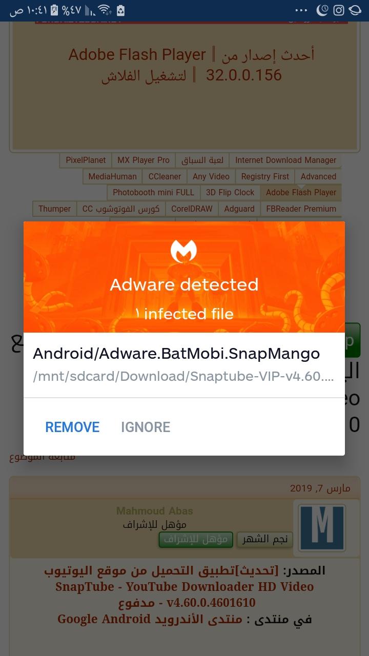 Screenshot_٢٠١٩٠٣٢٩-١٠٤١١٩_Malwarebytes.jpg