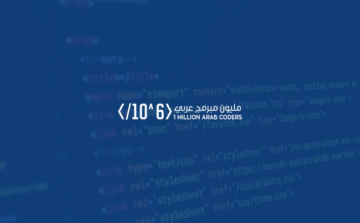 1-million-arab-coders-1.jpg
