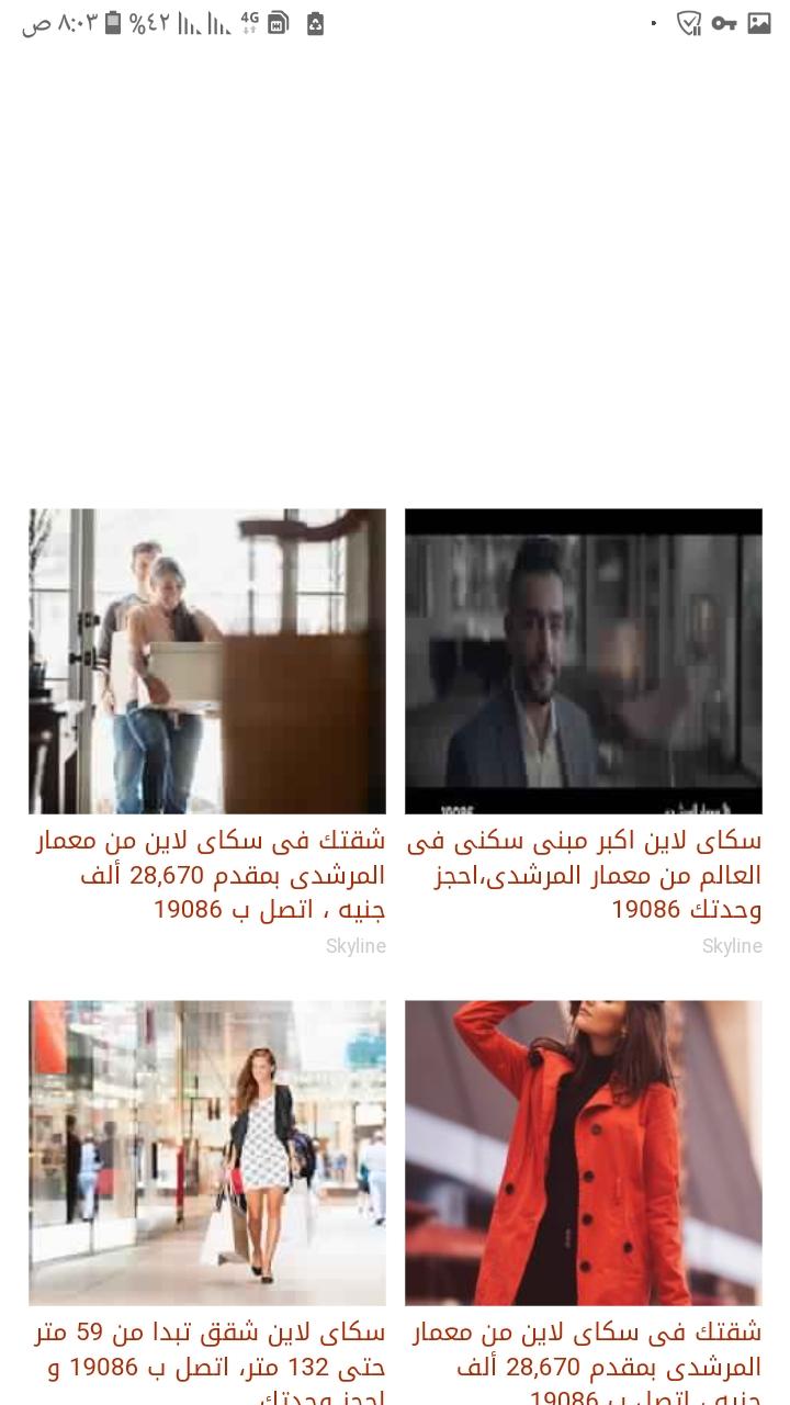 Screenshot_٢٠١٩٠٤٢٣-٠٨٠٣٥٨_Samsung Internet.jpg