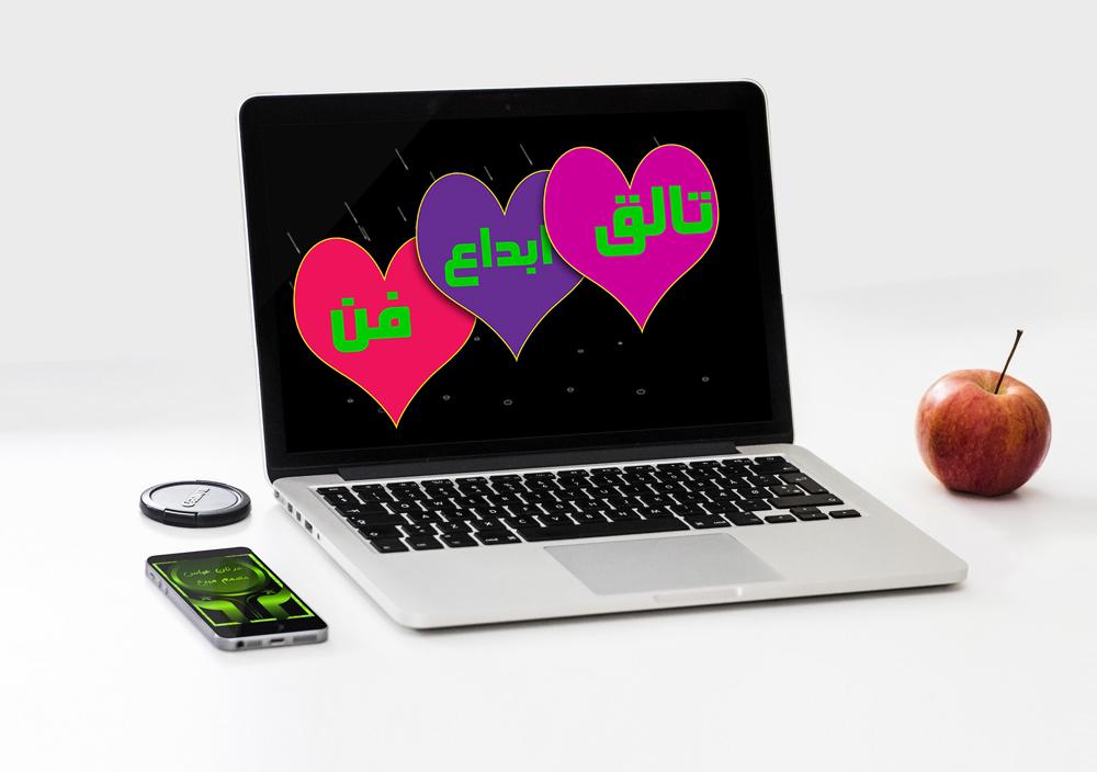 MacBook-Pro-and-phone-Mockup-Template-PSD.jpg