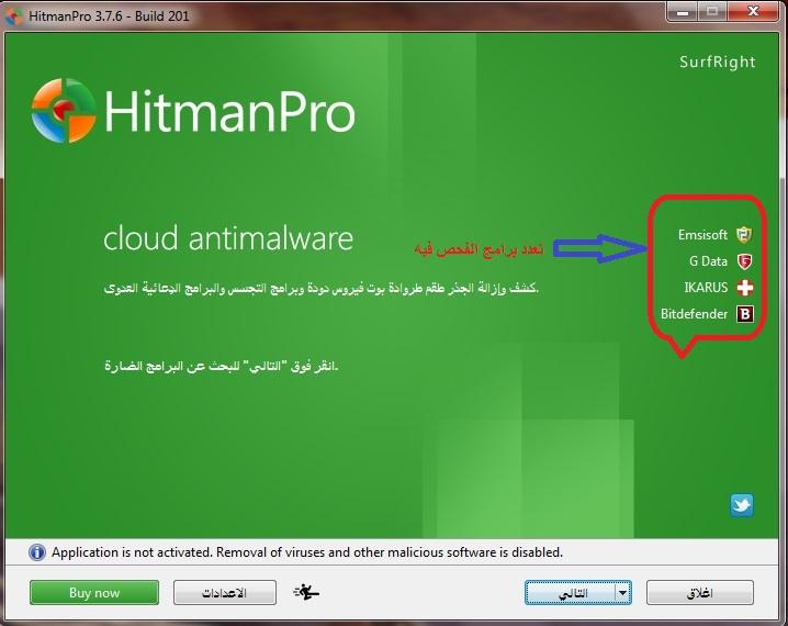 Hitman Pro_2.jpg