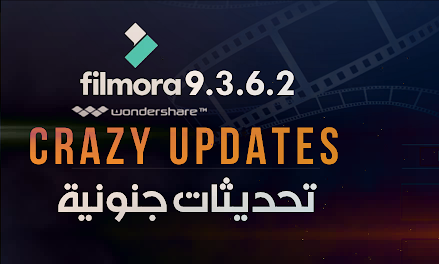 azy Update  Wondershare Filmora 9.3.6.2  (2).png