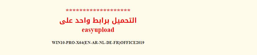 upload_2020-10-2_14-31-12.png
