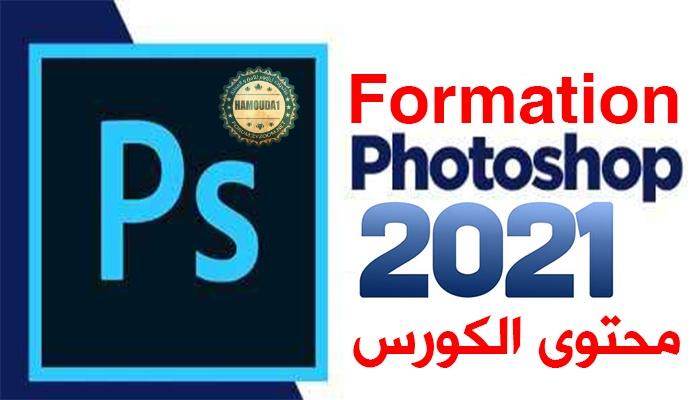 PHOTOSHOP2.jpg