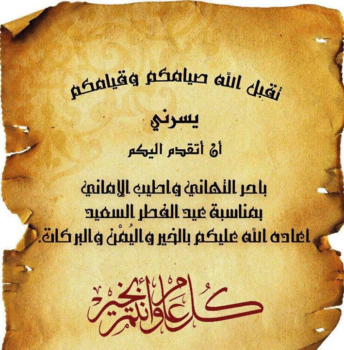 1149022_10201807679697777_1136037953_n.jpg
