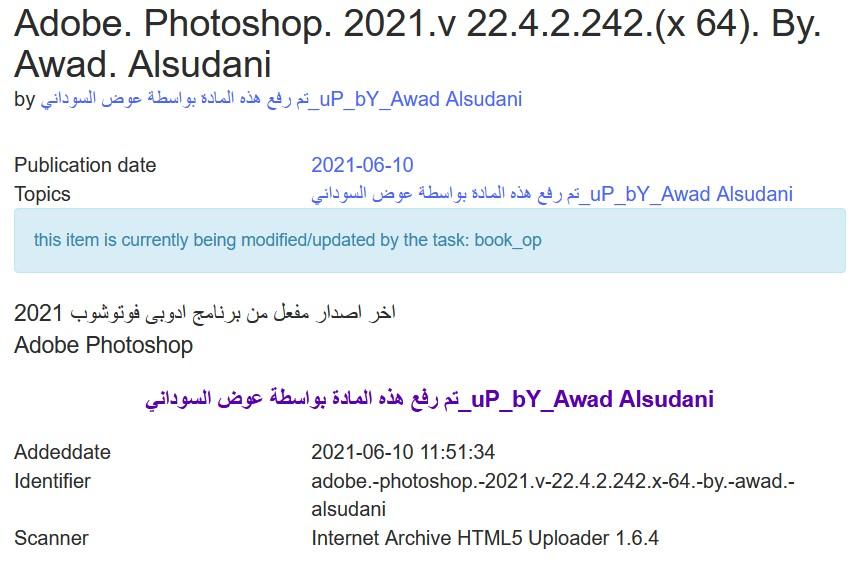 Photoshop. 2021.v 22.4.2.242.jpg