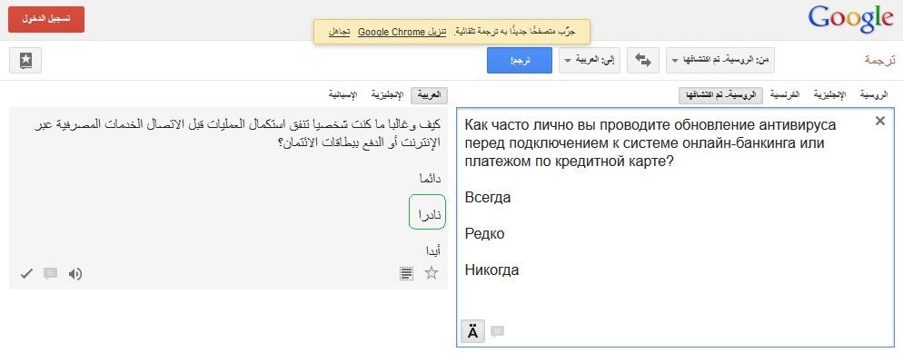 dr web_3.jpg