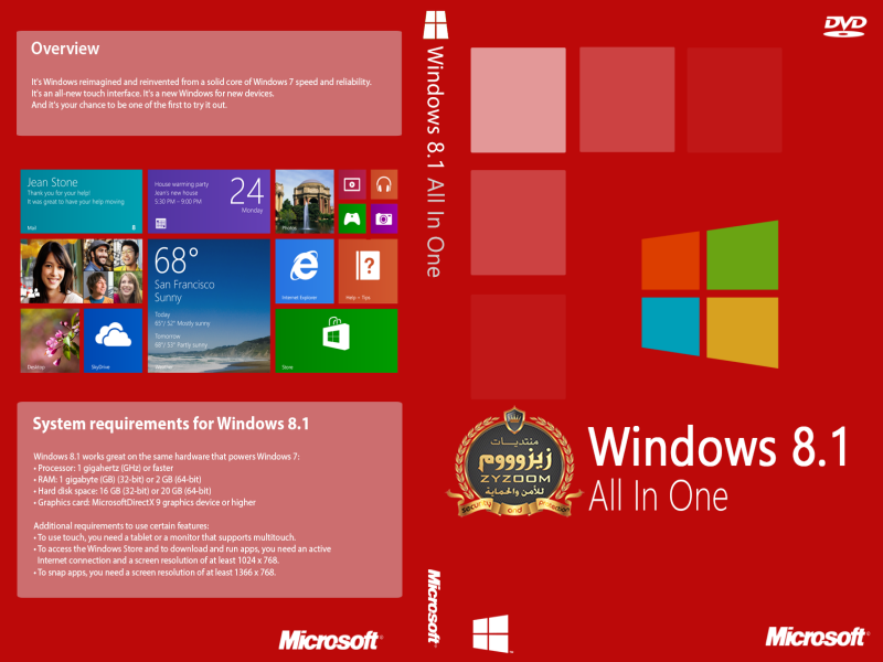 Win8.1AIO.png