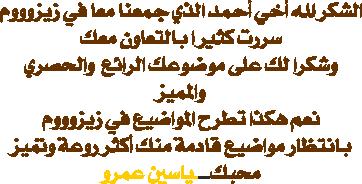 احمد.png