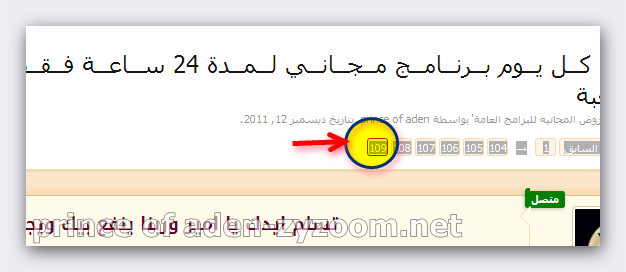 Snap_2013.12.03_15h41m40s_001_.jpg