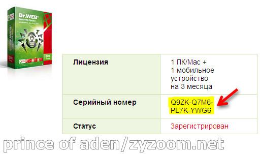 Snap 2014.01.20 - 001.jpg