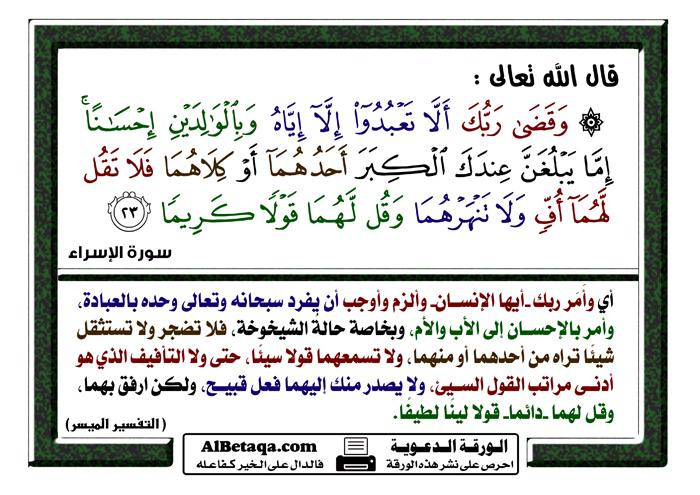 akhlaq0177.jpg