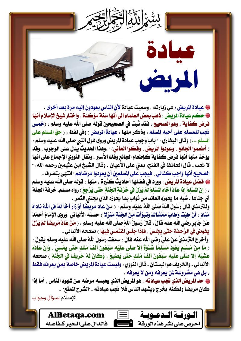 akhlaq0082.jpg