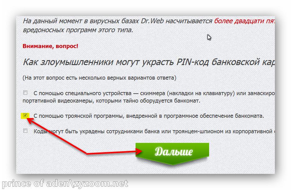 Ashampoo_Snap_2014.04.03_21h28m30s_001_.jpg