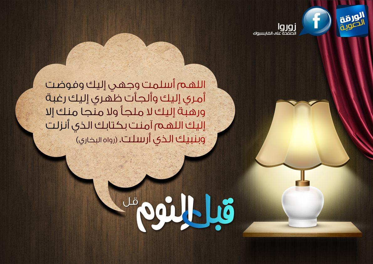 1537603_648985301813844_1444266976_o.jpg