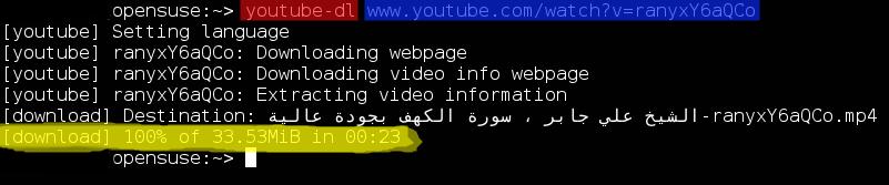 برنامج التحميل من اليوتيوب.png