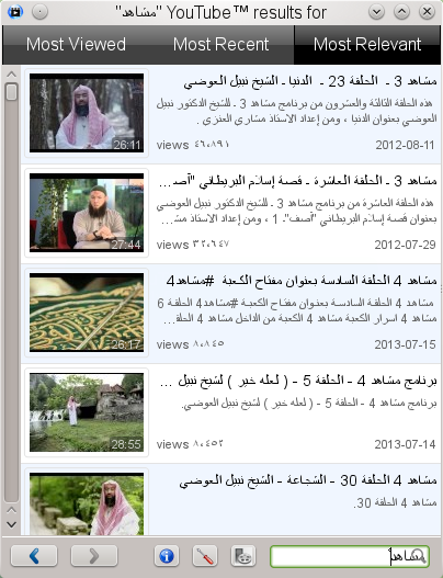 "YouTube™ results for ""مشاهد\""_311.png"