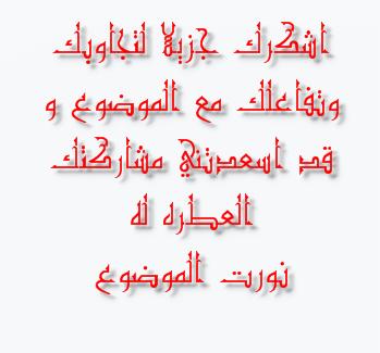 str-ly.com_1390247995_112.png