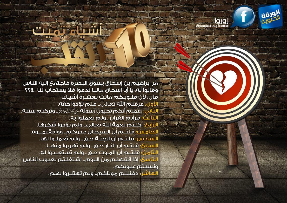 10348662_706724969373210_449880194493830237_o.jpg