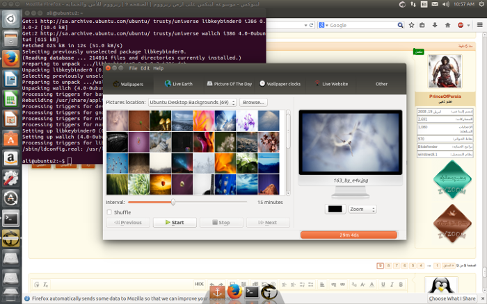 Screenshot from 2014-05-30 10:57:55.png