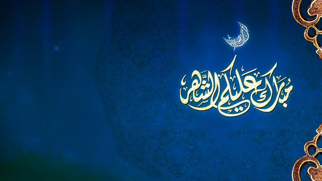 Ramadan_1432_By_KumailPlus.png