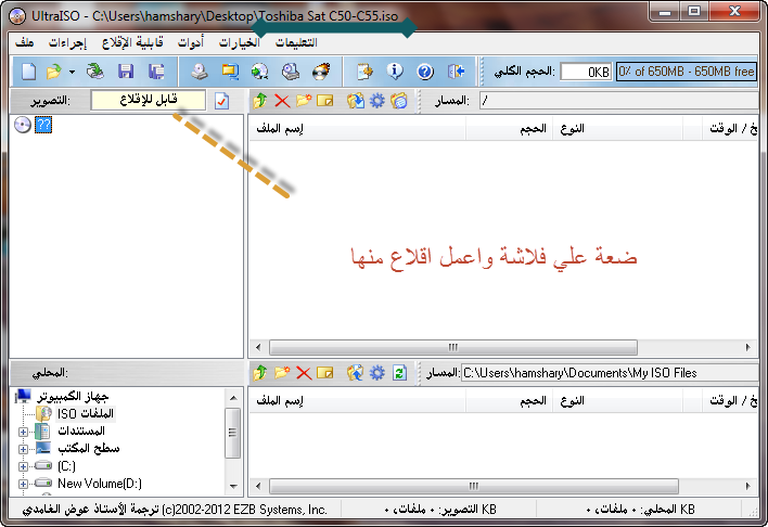 قثصصصصصصصصصصصصصصصصصصصصصصصصصصص.png