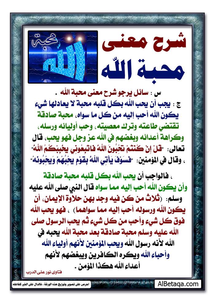 ebadat0154.jpg