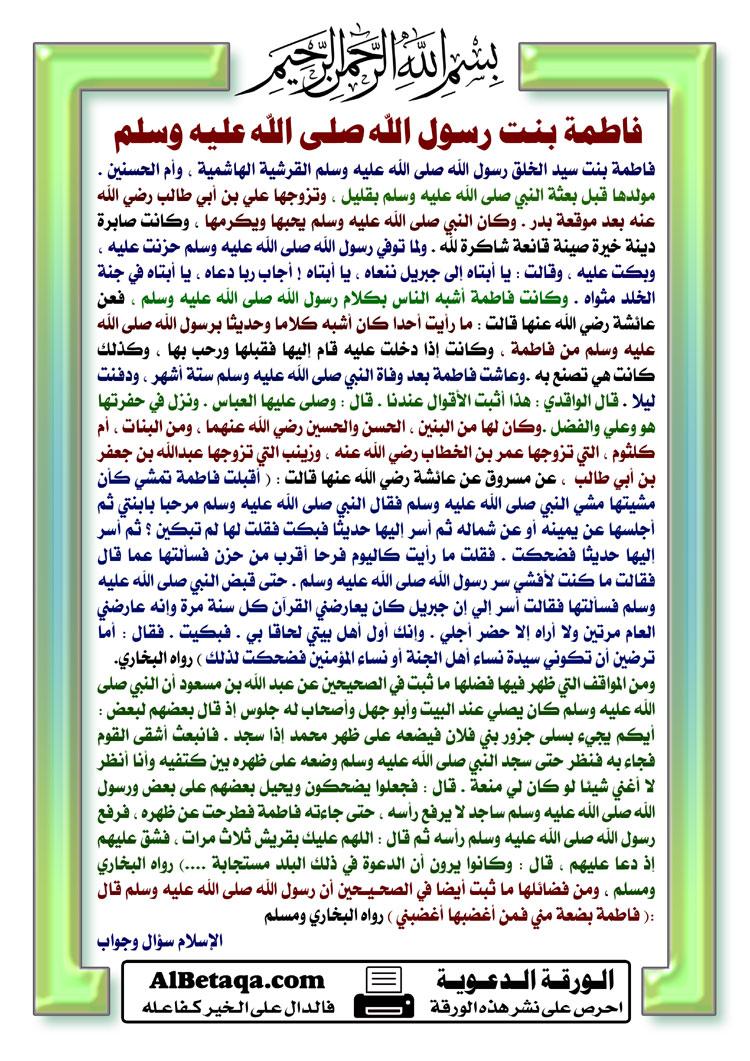 salaf0052.jpg
