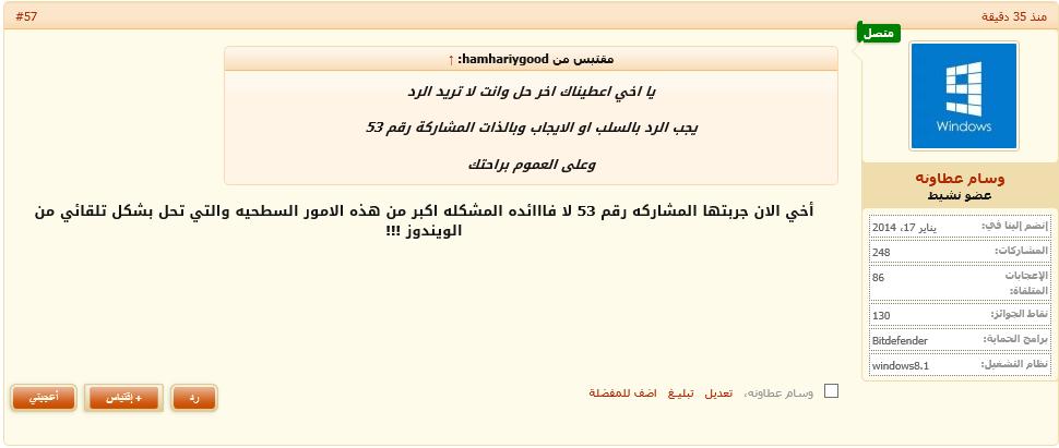 محمد الهمشري.png