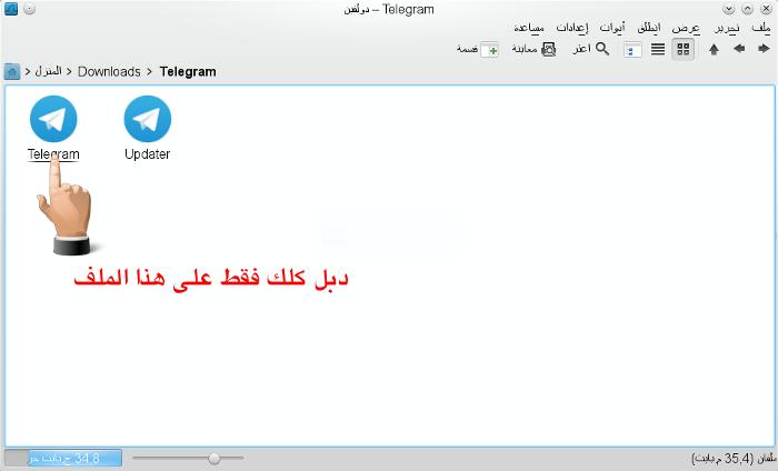 Telegram – دولفين_333.png