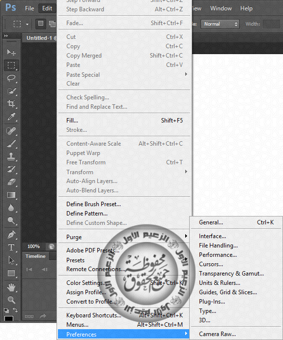 Adobe Photoshop Extended Portable │ فوتوشوب 13.0.1 2014,2015