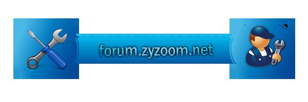 فاصل سلسلة زيزوووم لصيانة النظام2.png