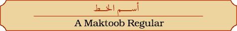 A-Maktoob-Regular-font.png