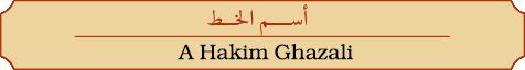A-Hakim-Ghazali_name.png