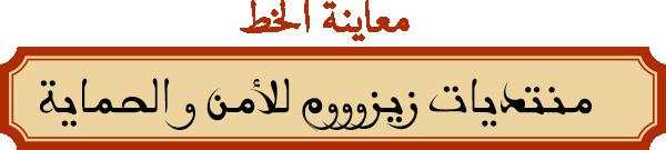 A-Hakim-Ghazali_view.png