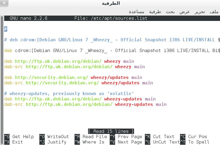 لقطة شاشة من 2015-01-21 09:05:17.png