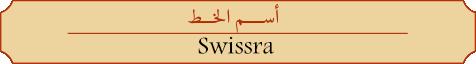 Swissra-Name.png