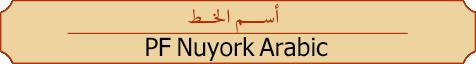 PF-Nuyork-Arabic-Name.png