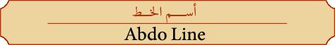 Abdo-Line-Name.png