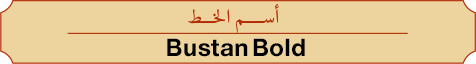 Bustan-Bold-Name.png
