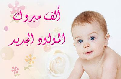 n4hr_14033215751.jpg
