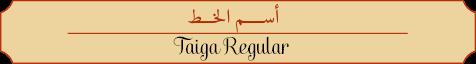 Taiga Regular-Name.png
