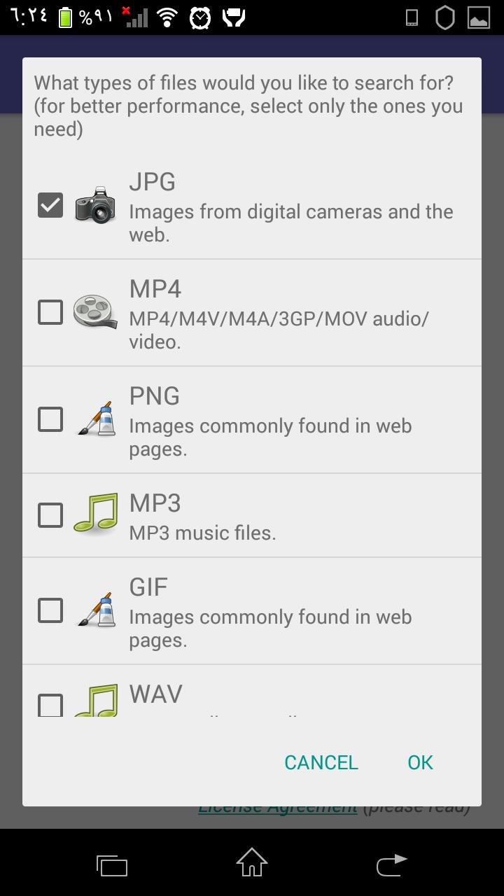 Screenshot_٢٠١٥-١٠-٠٧-١٨-٢٤-٤٩.png