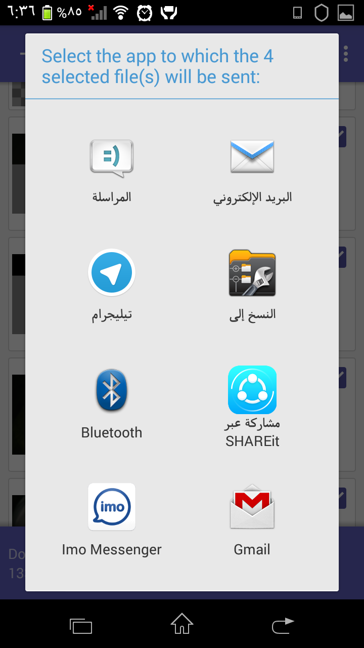Screenshot_٢٠١٥-١٠-٠٧-١٨-٣٦-١١.png